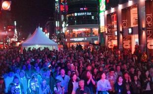 Sound City Opens Artist Applications For Zandari Festival & MU:CON In South Korea