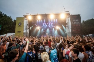Apply to play at Tramlines Festival 2014!